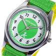 アンペルマン AMPELMANN キッズウォッチ 腕時計 AMA-2035-12 グリーン×ホワイト
