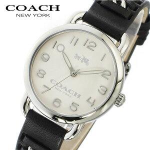 【送料無料】コーチCOACHデランシーDELANCEYクオーツレディース腕時計14502257ホワイト