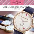 【送料無料】ケイトスペード KATE SPADE メトロ Metro ハッピーアワー レディース 腕時計 KSW1040 ホワイト/ネイビー