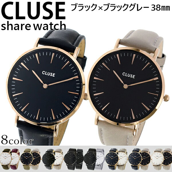 腕時計, ペアウォッチ  CLUSE 38mm CL18001 CL18018