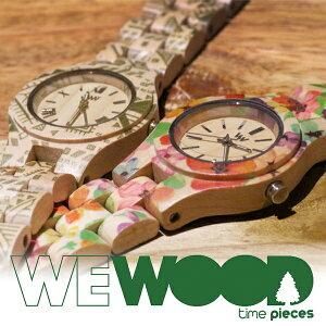 【送料無料】【ペアウォッチ】ウィーウッドWEWOOD木製レディース腕時計CRISS-PR-FLOW-BE-JCRISS-ENTO-BE-J