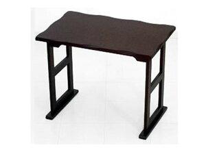 くつろぎテーブル高座椅子用82-782ダークブラウンき