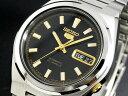 【送料無料】セイコー SEIKO セイコー5 SEIKO 5 自動巻き 腕時計 SNKC57J1
