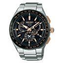 【送料無料】セイコー SEIKO アストロン ASTRON ソーラー 電波 メンズ 腕時計 SBXB125 国内正規