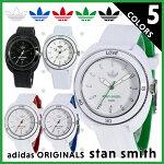 【送料無料】アディダススタンスミス腕時計adidasオリジナルスレディーススモールADH3122ADH3123ADH3124