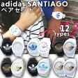 【10,000円以上購入で1000円OFF】【ペア価格】アディダス 腕時計 adidas ペアウォッチ メンズ レディース ラバーベルト ADH6166 ADH6167 ADH2917 ADH2912 ADH2916 ADH2921 adh2915 ADH2918