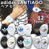 【ペア価格】アディダス 腕時計 adidas originals ペアウォッチ メンズ レディース ラバーベルト ADH6166 ADH6167 ADH2917 ADH2912 ADH2916 ADH2921 adh2915 ADH2918
