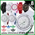 アディダス スタンスミス 腕時計 adidas オリジナルス レディース スモール ADH3121 ADH3122 ADH3123 ADH3124 ADH3125 ADH3188 ADH3181 ADH3183