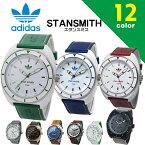 【3年保証】【えらべる12色】アディダス スタンスミス グリーン adidas originals STAN SMITH クオーツ メンズ レディース 腕時計 ...