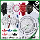 アディダス スタンスミス 腕時計 adidas オリジナルス レディー...