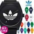 女子中学生に人気のアディダスの腕時計!プレゼントにおすすめは?