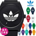 【国内正規】アディダス 腕時計 adidas ビッグロゴ プ...