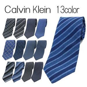 カルバン クライン ネクタイ メンズ 2495c-9999 選べる13color スリムタイ 剣先7CM Calvin Klein CK 男性 彼氏 夫 旦那 お父さん 父親 息子 父の日 誕生日プレゼント ストライプ 無地 ドット 英字 スーツ用品