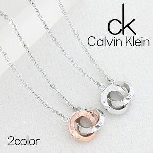 カルバン クライン ネックレス メンズ レディース ユニセックス KJ4N 選べる2color アクセサリー ペンダント Calvin Klein 誕生日プレゼント ギフト 贈り物 ピンクゴールド シルバー シンプル ダブルサークル