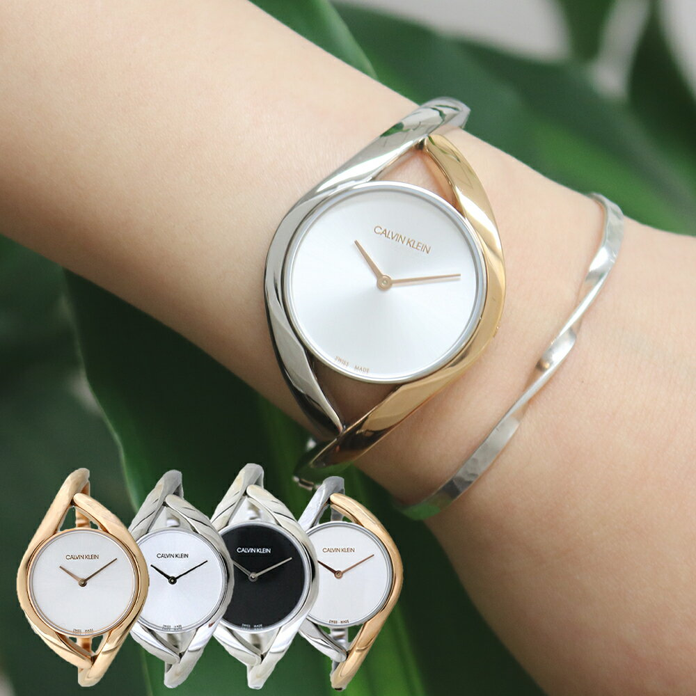 腕時計, レディース腕時計  28MM K8U2SB16 K8U2S616 K8U2S111 K8U2S116 4color CALVIN KLEIN