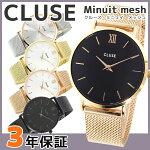 【3年保証】【海外正規】CLUSE腕時計クルース33mmレディースminuitmeshミニュイメッシュCL30010CL30013CL30016CL30025クルーズ