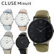 【3年保証】【海外正規】 CLUSE 腕時計 クルース ミニュイ 33mm レディース シルバー フルブラック Minuit CL30005 CL30006 CL30028 CL30008 CL30007 クルーズ
