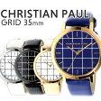 【3年保証】【海外正規】christianpaul クリスチャンポール 腕時計 35mm グリッド レディース GRL-01 GRL-02 GRL-03 GRL-04