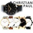 【3年保証】【海外正規】ChristianPaul クリスチャンポール 腕時計 43mm RAW ロウ ユニセックス レディース メンズ シンプル RW-01 RW-03 RW-04 RW-05 RW-06