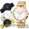 【3年保証】【海外正規】ChristianPaul クリスチャンポール 腕時計 35mm 大理石 メッシュ mesh マーブル レディース MRML-01 MRML-02 MRML-03 MRML-04