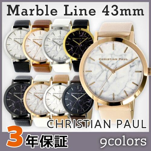 christianpaul クリスチャンポール 腕時計 43mm 大理石 マ...
