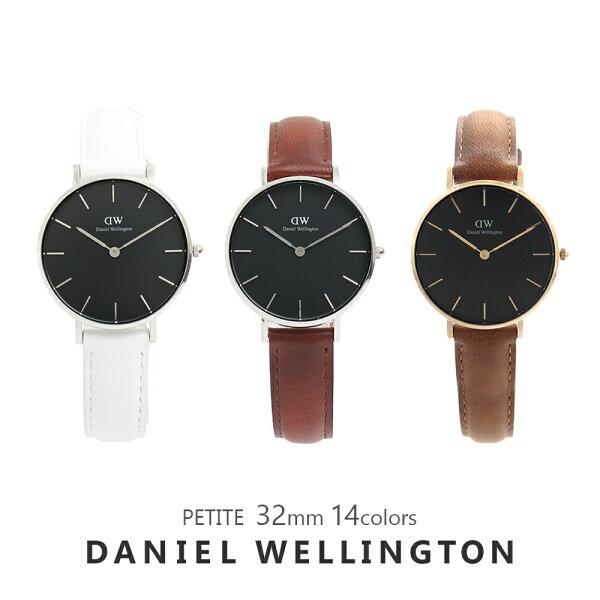 3年保証 ダニエルウェリントン腕時計レディースペティート32MMブラック選べる14colorDanielWellingtonP