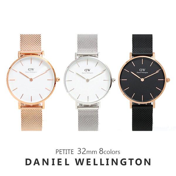 ブランドショッパー付き ダニエルウェリントン腕時計レディースクラシックペティート32MM選べる6typeダニエルDanielW