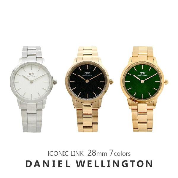 ブランドショッパー付き ダニエルウェリントンアイコニックリンク腕時計レディース28MM選べる4typeウォッチDANIELWE