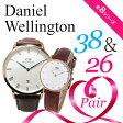 Daniel Wellington ダニエルウェリントン ペアウォッチ 腕時計 メンズ レディース 38mm 26mm ローズゴールド シルバー 1100DW 1101DW 1102DW 1103DW 1120DW 1121DW 1122DW 1123DW