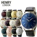 【純正ケース付】HENRY LONDON 腕時計 ヘンリーロ...