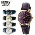 【送料無料】【純正ケース付】HENRY LONDON 腕時計 ヘンリーロンドン 25mm レザーベルト レディース HL25S0113 HL25S0027 HL25S0002 HL25S0192 HL25S0128