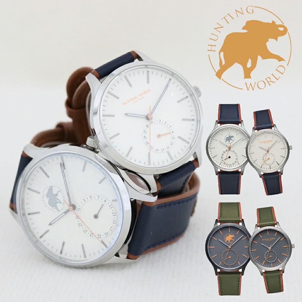 腕時計, ペアウォッチ  40MM 36MM HW504 HW505 2type HUNTING WORLD