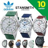 【えらべる10色】アディダス スタンスミス グリーン adidas originals STAN SMITH クオーツ メンズ レディース 腕時計 時計 ADH9086 ADH9087 ADH9088 ADH3005 ADH3006 ADH3007 ADH3083 ADH2931 ADH3004 ADH3080