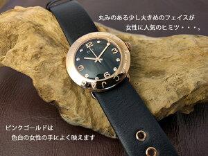 マークバイマークジェイコブスMARCBYMARCJACOBSエイミー時計MBM1225腕時計ウォッチ