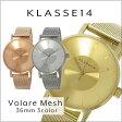 【3年保証】【海外正規】クラスフォーティーン KLASSE14 ヴォラーレ Volare 36mm メッシュステンレスベルト クオーツ レディース 時計 VO14GD002W VO14SR002W VO14RG003W