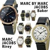 マークバイマークジェイコブス MARC BY MARC JACOBS ベイカー Baker レディース MBM1331 マーク ジェイコブス MARC JACOBS ライリー Rirey MJ1468 MJ1472 MJ1475 MJ1471 MJ1514 MJ1516 MJ1517 MJ1515