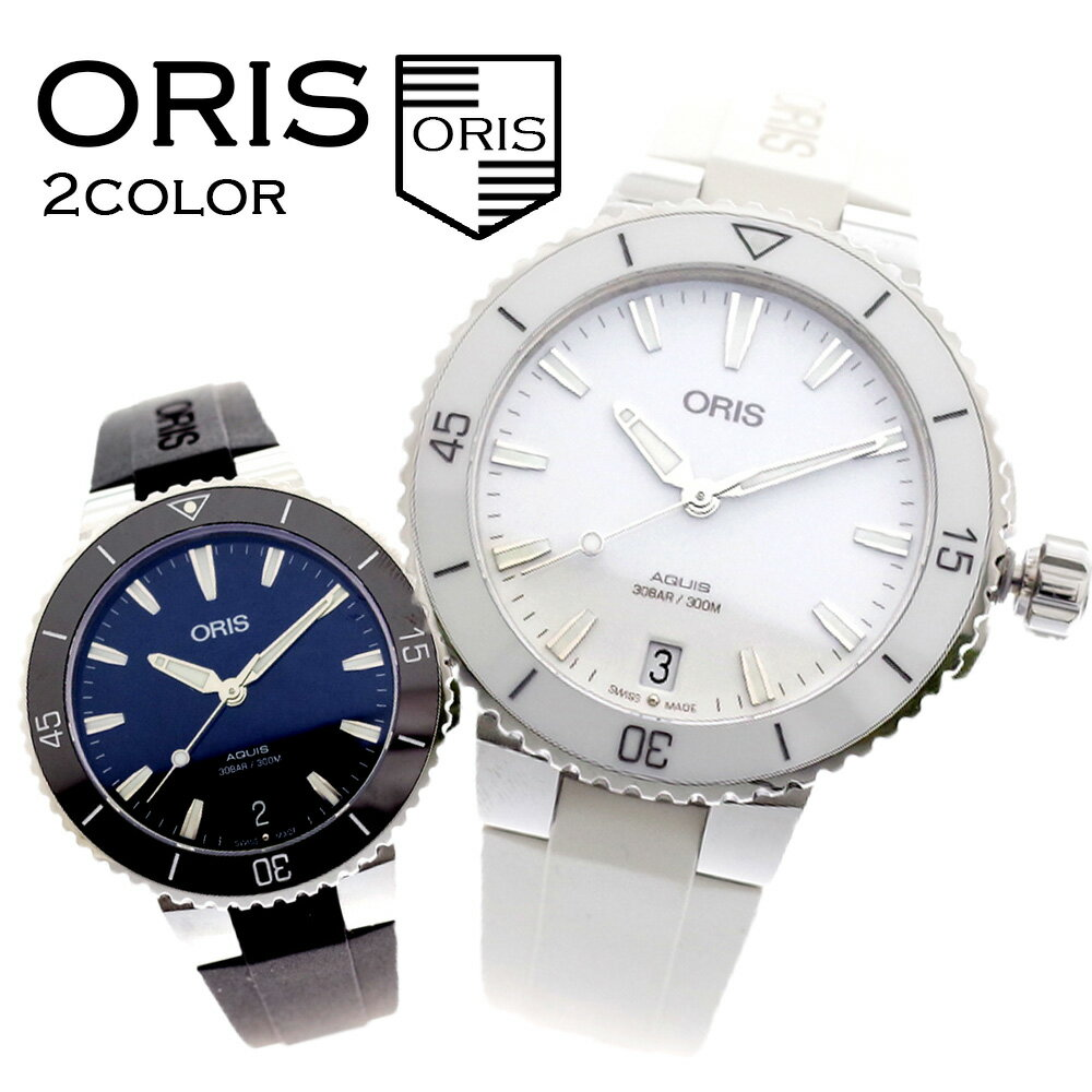 腕時計, レディース腕時計  36MM 733773141 2color ORIS AQUIS