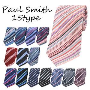 ポールスミス ネクタイ メンズ m1a-552m 選べる15type PAUL SMITH ブルー ネイビー ピンク レッド カラフル ストライプ ポール スミス PaulSmith ビジネス キレイメ カジュアル スーツ