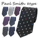 ポールスミス ネクタイ メンズ 大剣幅8 m1a-552m-alu 選べる8type スーツ ビジネス PAUL SMITH ネイビー パープル グレー ブラック スター 犬 自転車 誕生日プレゼント ギフト 贈り物