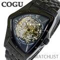 コグCOGU腕時計流通限定モデル自動巻きフルスケルトンBNT-BBK