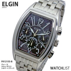 10,800円以上お買い上げで送料無料★【あす楽】エルジン ELGIN クロノグラフ 腕時計 FK1215S-B ...