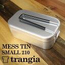トランギア TRANGIA メスティン 飯盒 はんごう TR-210 アウトドア キャンプ バーベキ