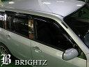 【 BRIGHTZ プロボックス 50系 超鏡面メッキピラーパネルカバ...
