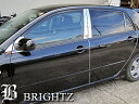 【 BRIGHTZ アレックス 120系 超鏡面ステンレスメッキピラー...