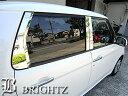 【 BRIGHTZ N-ONE JG1 JG2 超鏡面ステンレスメッキピラーパネ...