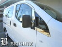 【 BRIGHTZ e-NV200 ワゴン VME0 ME0 超鏡面クロームメッキ ...