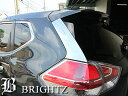 【 BRIGHTZ エクストレイル T32 NT32 HT32 HNT32 超鏡面ステ...
