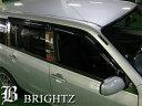 【 BRIGHTZ プロボックスハイブリッド NHP160V 超鏡面ステン...