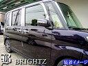 【 BRIGHTZ タント LA600S LA610S 超鏡面ステンレスメッキピ...