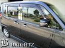 【 BRIGHTZ ソリオ MA15S 超鏡面ステンレスメッキピラーパネ...